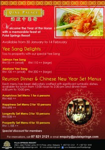 Chinese New Year Specials at the award winning Qing Palace Chinese Restaurant